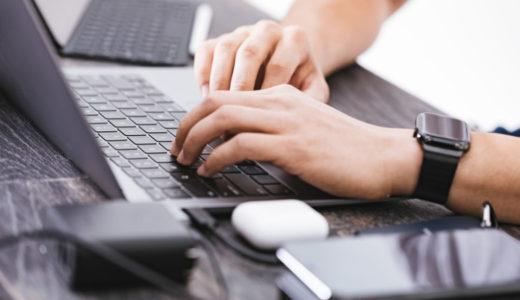 ブログで生活しようとしたら、どのぐらいのアクセスが必要?サラリーマンの稼ぎと比較してみた