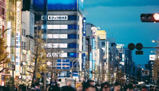 私の目標の一つである再移住。九州の福岡付近になる予定だが、どんな名物があるの?