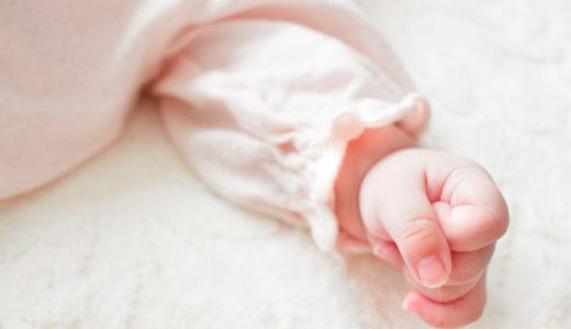 妊娠出産は男性が思っている以上に女性に負担がかかるもの。酷い事を言ったりしてませんか?
