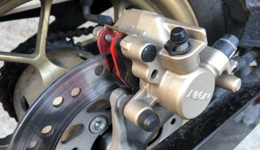 【リア編】ブレーキを掛けるとキーキー鳴いていませんか?グロムのブレーキのグリスアップのやり方説明!