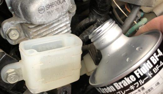 【リア編】ブレーキ液の交換忘れてない?下手すりゃ何年も放置されてるブレーキ液の交換方法を解説!