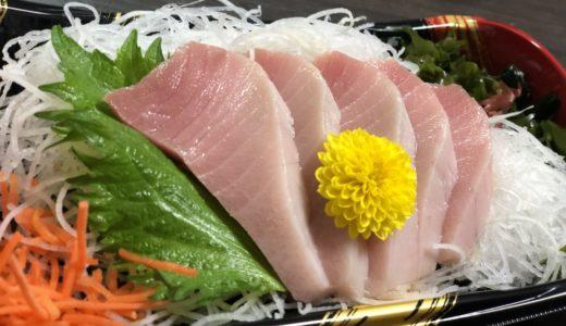 愛媛の名物は鯛だけじゃない!幻の全身トロの体躯を持つ「スマ」を入手したので食べてみた!