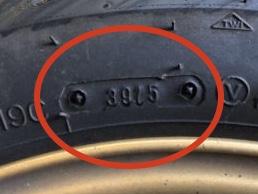 タイヤに書いてある記号ってどんな意味?タイヤの基本的な事について解説するよ!