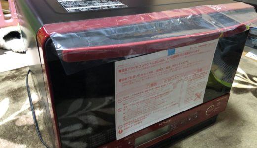 レンジで唐揚げ作り!?加熱水蒸気オーブンレンジ「ヘルシーシェフ MRO-VS8」を買ったら凄かった!