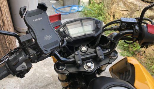 【前編】もはやツーリングには必須?接触充電可能なスマホホルダー「Kaedear(カエディア)」をグロムに付けてみた!