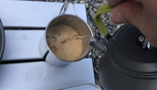 ツーリング先で煮炊きするなら意外と必須!折り畳み式のローテーブルを買ってみた!