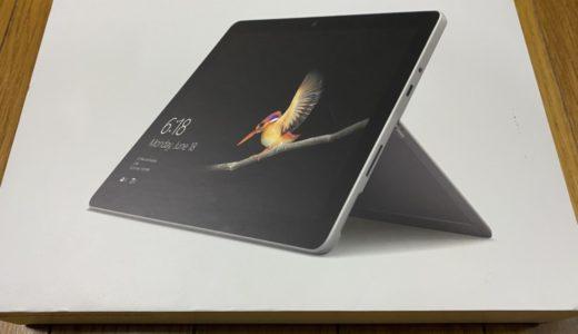 何この便利さ・・・!筆圧感知タブレットPC「Surface go」を買ったら感動したのでご紹介!!