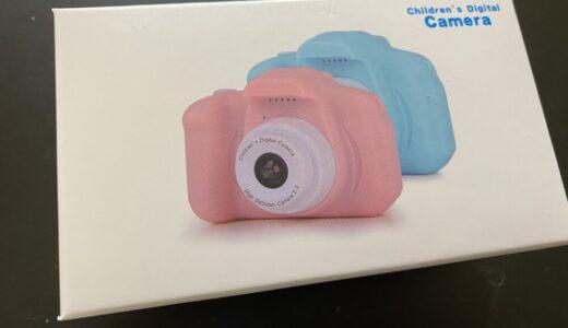 3歳になる娘の誕生日プレゼントに子供用カメラを買ってあげたら想像以上に良かった!
