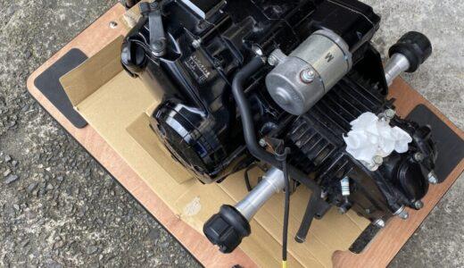 グロムのエンジンを発送するためにエンジンを梱包してみた!!